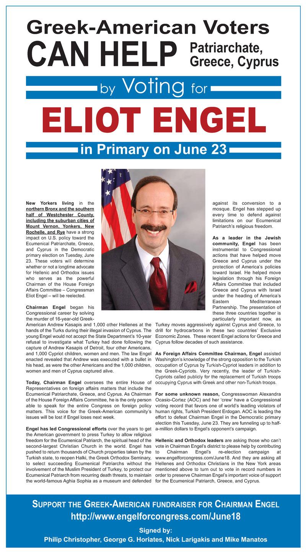 Engel for Congress