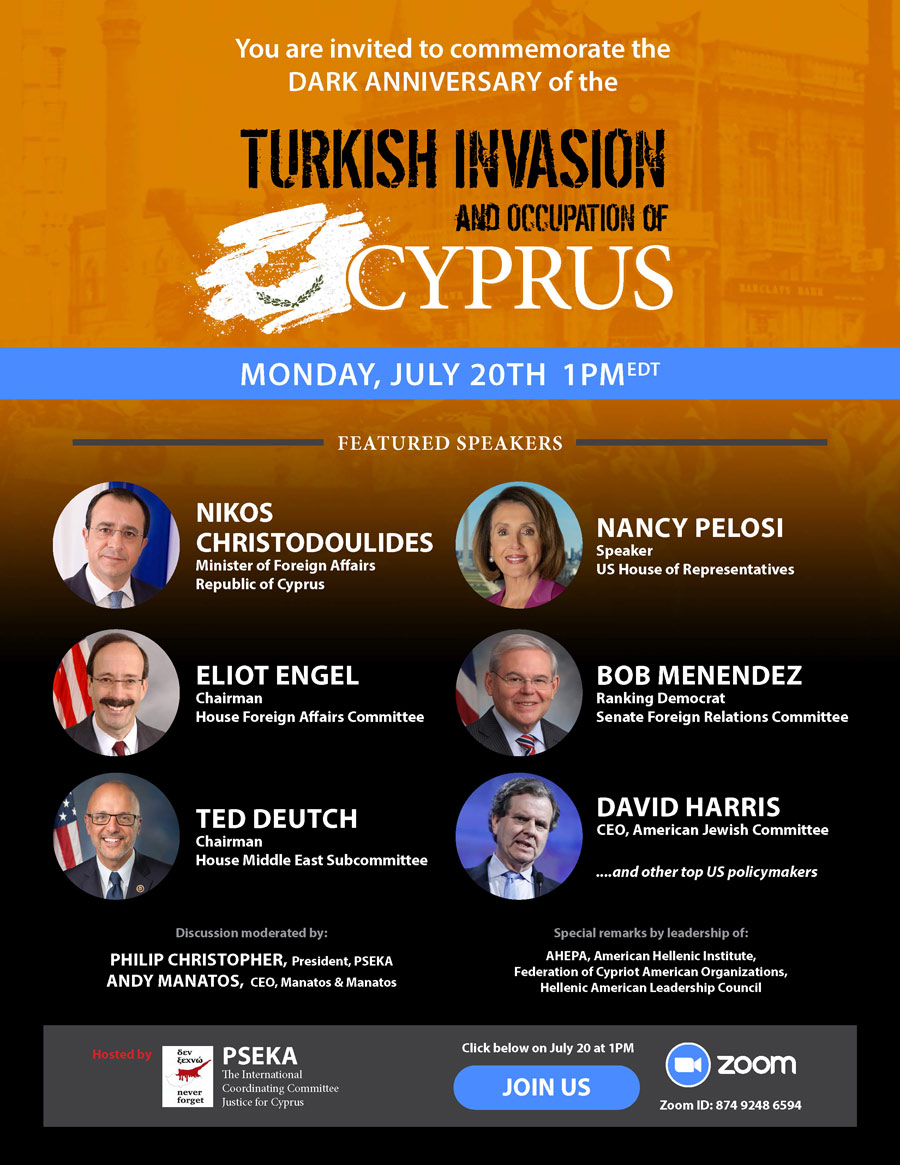 July 20, 2020 at 1PM – Invitation for an online commemoration of the Black Anniversary of the Turkish invasion and occupation of Cyprus