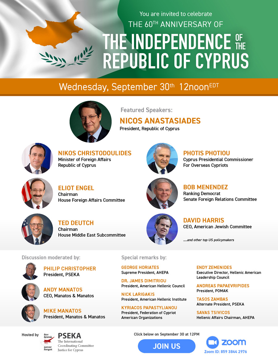 September 30, 2020 at 12PM – Celebrate the 60th Anniversary of the Independence of the Republic of Cyprus