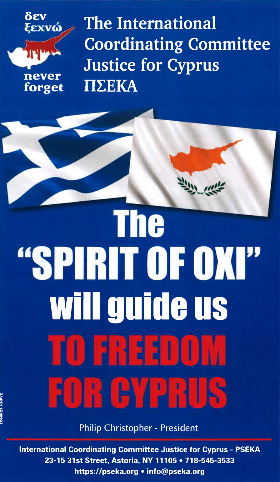 The Spirit of OXI will guide us to FREEDOM FOR CYPRUS