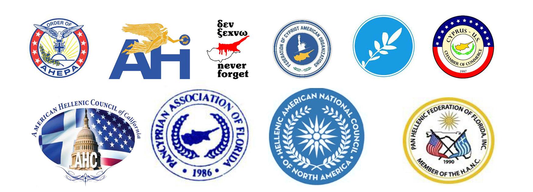 Letter-to-President-Biden-logos-em