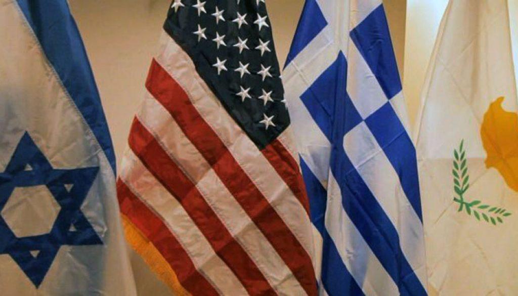 israel-america-greece-cyprus