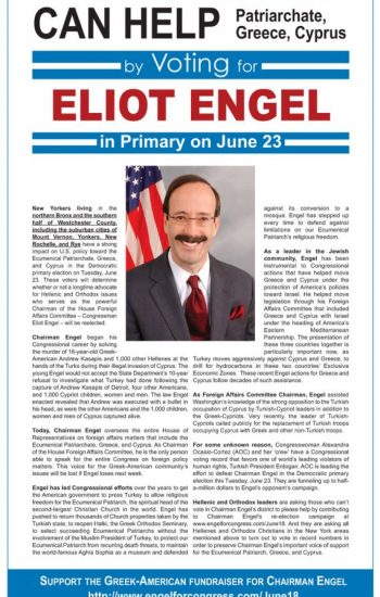 Vote-for-Eliot-Engel