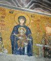 Agia Sophia