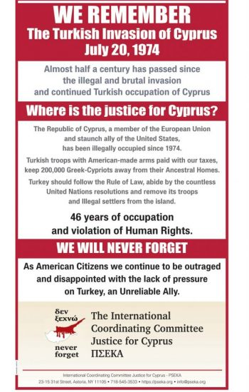 where-is-the-justice-for-cyprus
