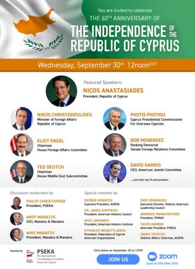 2020-Cyprus-Independence