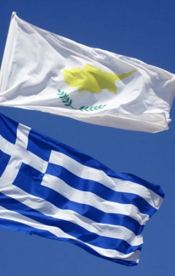 greece-cyprus-flags-web
