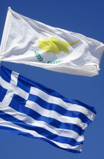 greece-cyprus-flags-web
