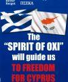 PSEKA-spirit-of-OXI-em
