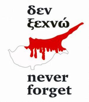 pseka-logo-cover