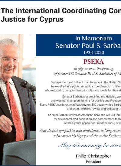 In-Memoriam-Paul-Sarbanes
