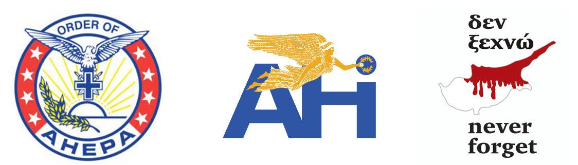 logos-ahepa-ahi-pseka-wb